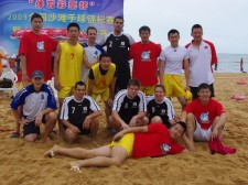 09-07-10 Beach Handball 1 - Weihai